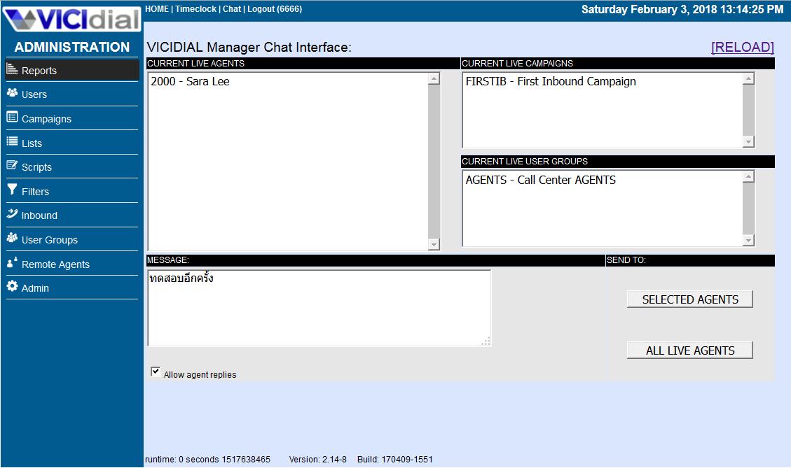 Vicidial/Vicibox - ตอนที่ 6 - คอนฟิก chat messaging